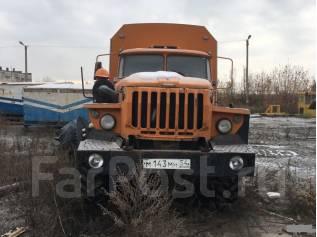 Урал. Вахтовый автобус УРАЛ-32551