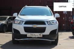 Защита бампера (перед, зад), пороги Chevrolet Captiva с 2006 года