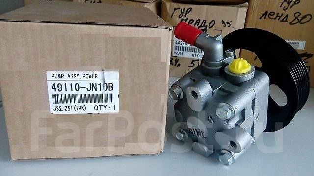 Гидроусилитель руля. Nissan Murano, PNZ51, Z51 Nissan Teana, J32, PJ32 Двигатели: VQ35DE, VQ25DE. Под заказ