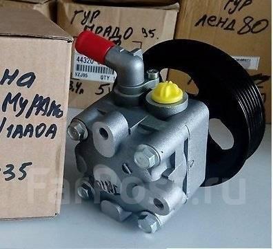 Гидроусилитель руля. Nissan Murano, PNZ51 Nissan Teana, J32, PJ32 Двигатели: VQ35DE, VQ25DE. Под заказ