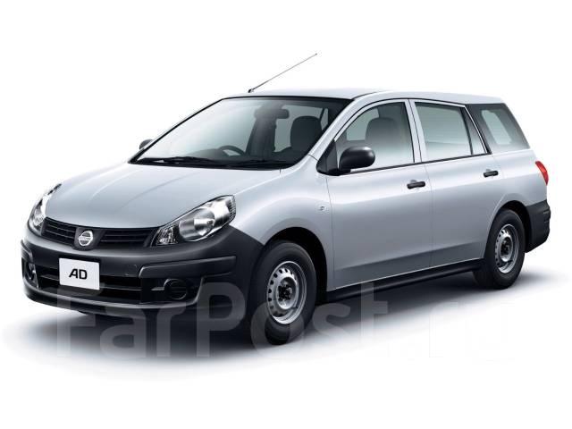 Бампер. Nissan AD