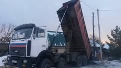 МАЗ. Продам сцепку, 4 700 куб. см., 25 000 кг.