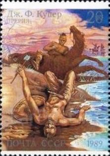 Марки 1989г. Творчество Дж. Фенимора Купер