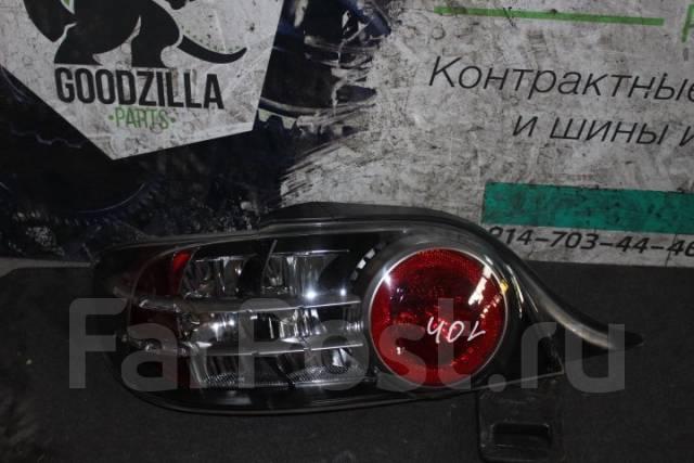 Стоп-сигнал. Mazda RX-8, SE3P
