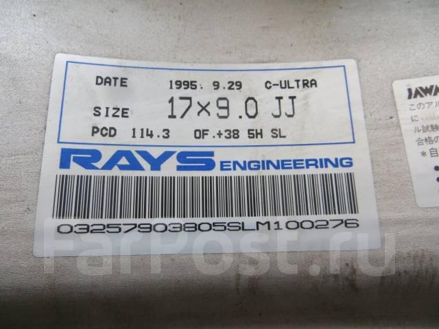 RAYS VOLK RACING. 8.0/9.0x17, 5x114.30, ET34/38, ЦО 73,1мм.