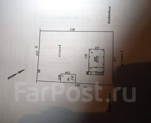 Дом в районе ул. Арсеньева (1 участок). Глинки, р-н Арсеньева, площадь дома 75 кв.м., электричество 15 кВт, отопление твердотопливное, от агентства н...