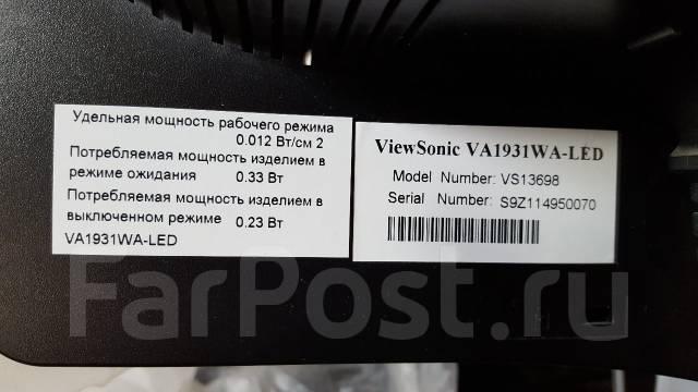 """Viewsonic. 18"""" (46 см), технология LED"""