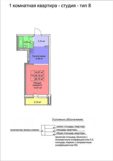 1-комнатная, улица Запарина 113. Кировский, агентство, 31 кв.м.