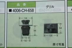 Клипса CH-658/ 90157-SP0-901, Moveon, Япония