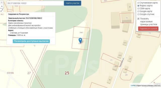 Земельный участок ул. Тигровая. 1 600 кв.м., аренда, от частного лица (собственник). Схема участка