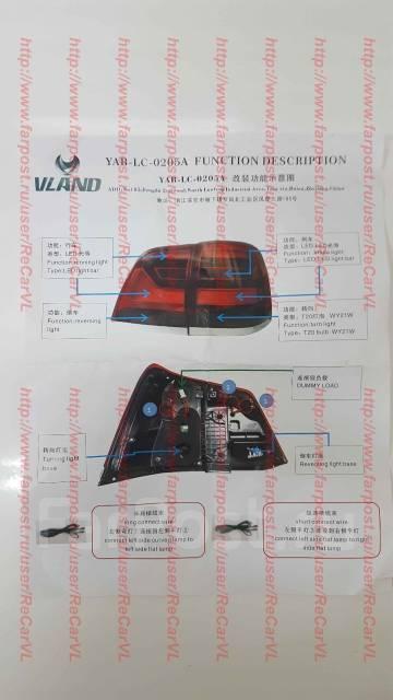 Стоп-сигнал. Toyota Land Cruiser, URJ202W, UZJ200W, URJ202, UZJ200, VDJ200