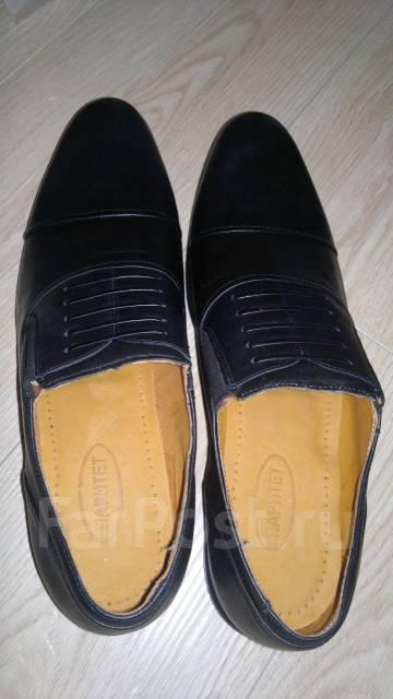 Туфли. 46