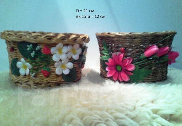 Плетёные корзинки для дома, на подарок.