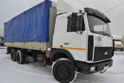 МАЗ 6303А5-321. 2011 года в кредит до 5 лет по 2 документам, 14 866 куб. см., 12 500 кг.