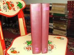 Сомерсет Моэм. Избранные произведения (комплект из 2 книг)