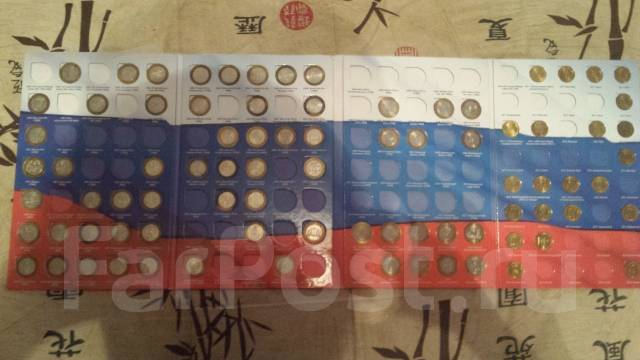 Большую колекцию монет
