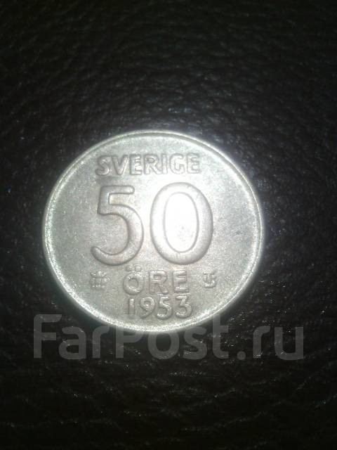 Швеция 50 эре 1953г. Серебро.