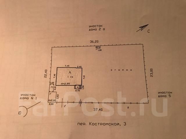 Продам дом или обменяю. Переулок Костромской 3, р-н Железнодорожный, площадь дома 100 кв.м., электричество 30 кВт, отопление электрическое, от частно...