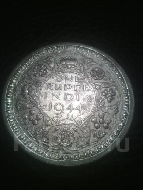 Британская Индия рупия 1944г. Бомбей. Серебро.