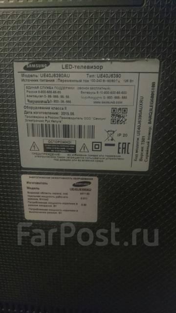 """Samsung UE 40J6390. 40"""" LED"""