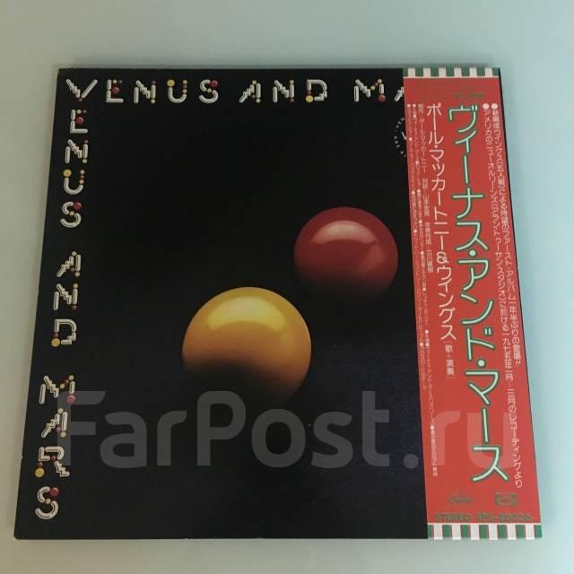 Виниловая пластинка Venus and mars -wings