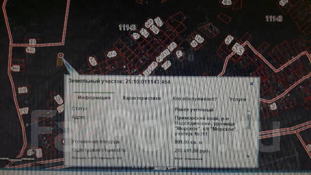 Продам участок 10 соток, 2-й км. от поворота на Тавричанку. 1 000 кв.м., собственность, от частного лица (собственник). Схема участка