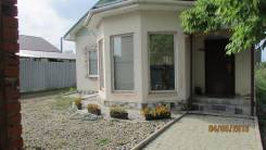 Продам новый 3-х комнатный дом в Березовке площадью 70 кв. м. Березовка. Озерная, р-н Краснофлотский, площадь дома 70 кв.м., централизованный водопро...