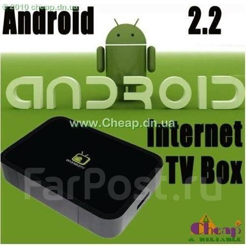 Приставка к телевизору (Android Internet TV Box FV-1 )