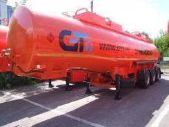 GT7 ППЦ-28. ППЦ-28 28 м3, 3 отс., 3 оси GT 7, пневмо,, 30 000 кг.