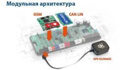 GSM Модуль GPS на Старлайн