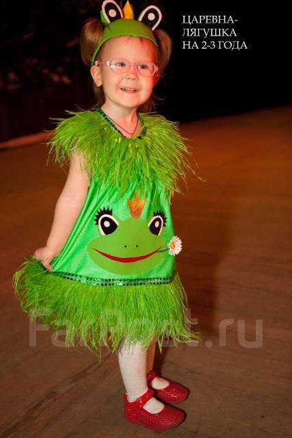 Прокат эксклюзивных карнавальных костюмов из личной коллекции
