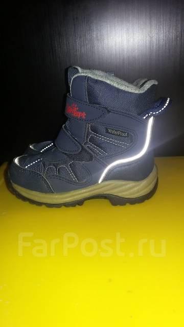 Ботинки. 25
