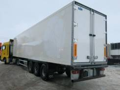 SOR. Рефрижератор 2007г. Carrier Vector 1850 mt., 35 000 кг.