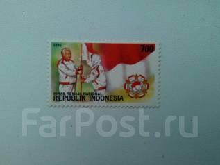 Марка Индонезии 1996г