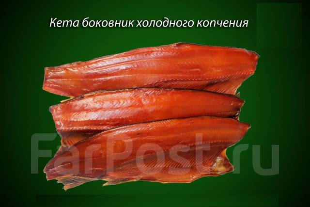Рыба. Под заказ