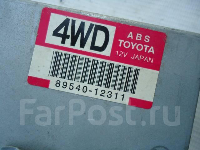 Блок abs. Toyota Corolla, AE114, CE116 Toyota Sprinter, AE114, CE116 Toyota Sprinter Carib, AE114, AE115 Toyota Corolla Sprinter Двигатели: 4AFE, 3CE...
