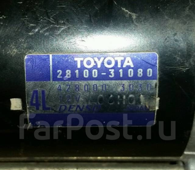 Стартер. Toyota: IS350, IS250, Crown, Mark X, GS30, GS350, Crown Hybrid, Crown Majesta, IS300, GS450H, Crown / Majesta Двигатели: 2GRFSE, 4GRFSE, 3GRF...