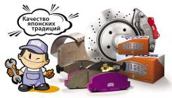 Колодка тормозная дисковая. Toyota: Yaris, Vista Ardeo, WiLL VS, Echo, Scion, Corolla Spacio, WiLL Vi, Soluna Vios, ist, MR-S, Corolla Fielder, Opa, P...
