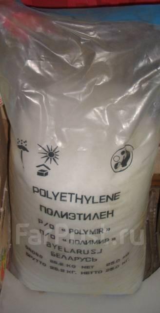 Полиэтилен в гранулах