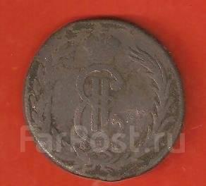 Сибирская монета. 2 копейки 1770 г. Царская Россия.