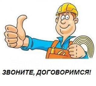 Шпаклевка, Штукатурка и другие виды косметического ремонта!