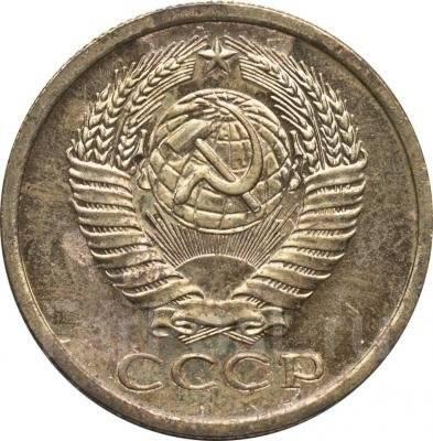 5 копеек 1966 год. Под заказ из Уссурийска