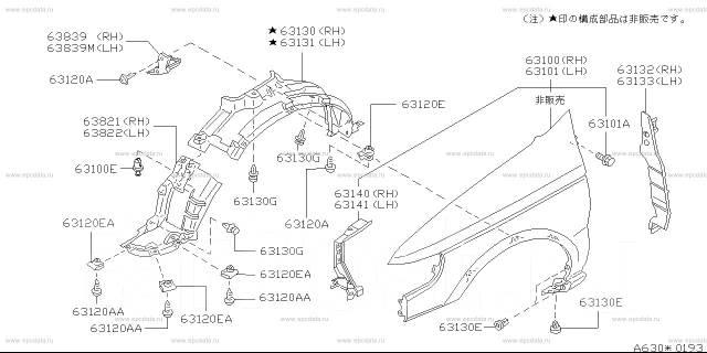 Крепление бампера. Nissan R'nessa, PNN30, N30, NN30 Двигатели: KA24DE, SR20DE, SR20DET