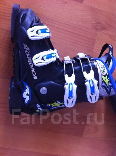 Ботинки лыжные. 28
