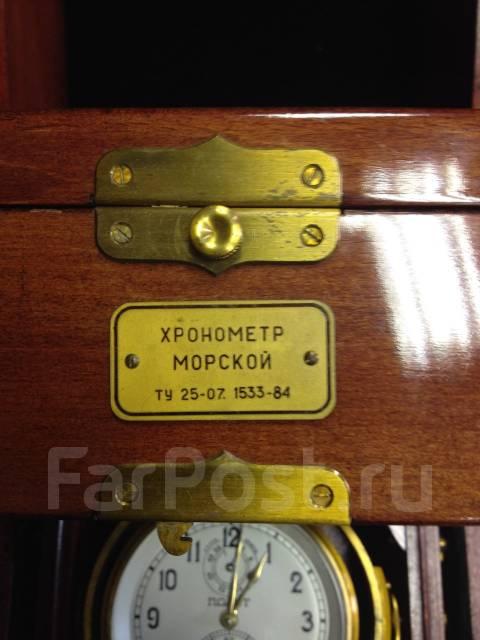 Дорого купим Хронометр , Хронограф, морские и авиационые приборы