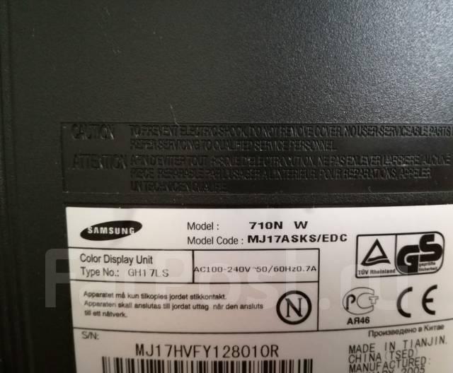 Samsung SyncMaster 710N. 17дюймов (43см)