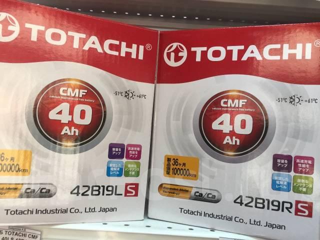 Totachi. 40 А.ч., производство Япония