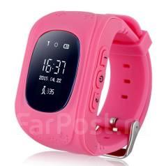 Детские часы с GPS - трекером Smart Baby Watch Q50
