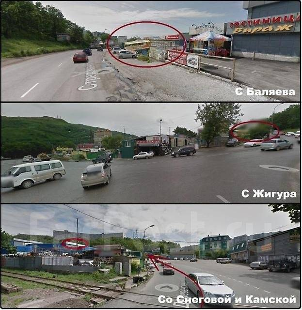 """Дорожный знак табличка 8.2.2 """"Зона действия"""""""