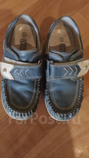 Много обуви!. 28